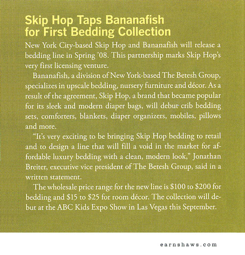 Bananafish to introduce Skip Hop bedding collection in spring 2008